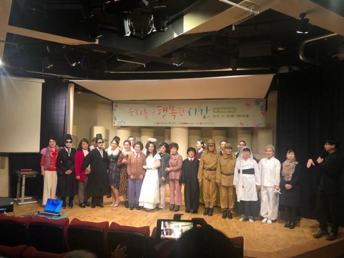 2019년 예술동아리 교육지원사업 성과공유회 <우리들의 행복한 시간 IN 예술동아리>