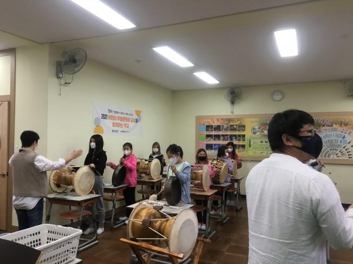 2021 어린이 무형문화재 교실 수업