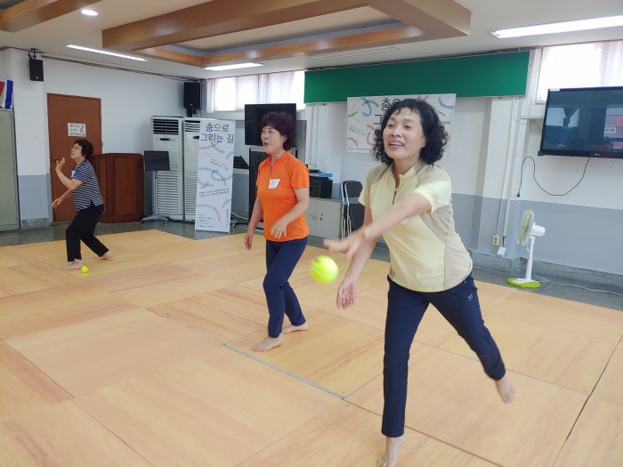 춤으로 그리는 길-2019년 지역특성화 문화예술교육-